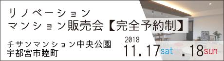 リアンコーポレーション最新イベント情報