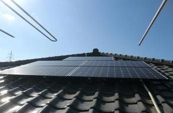 設置面積あたりの発電量が世界ナンバー1!SANYO HIT-230SJ13を設置しました。