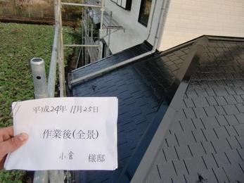 まったく光沢も無く水も弾かなくなっていた屋根が、見違えるような光沢と撥水!!ヒビ割れも一つ残らず補修済みですのでご安心ください♪