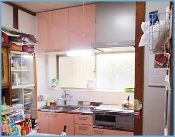 クリナップ ブロックキッチン SK-2シリーズ(ベースカラー:ピンク)を設置しました☆ 可愛らしいキッチンになりました(^^♪