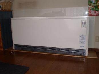 柔らかい温度で人に優しい暖房器です!