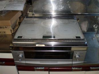 エコキュート・IH・洗濯乾燥機を深夜の安い時間に使うととってもお得!深夜にまとめるととってもお得です。