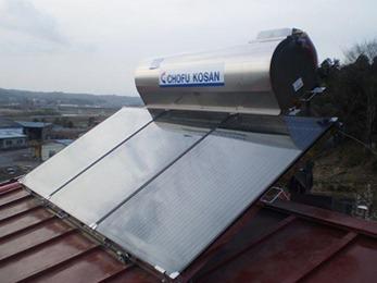 太陽熱温水器交換工事が完了しました!これでエコにお湯を沸かすことができますね♪