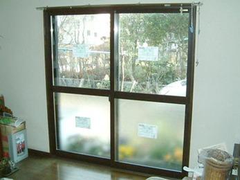 室内で快適に過ごすための内窓設置☆