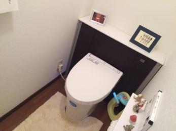 トイレと内装一新でモダンな空間に