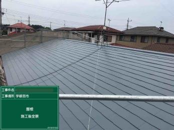 台風に備え、屋根の点検と修繕をしたい