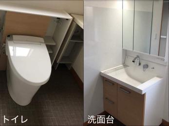カフェのようにオシャレな洗面室とトイレにしたい