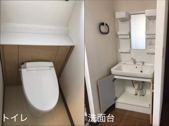 掃除がしやすく、機能的なトイレにしたい