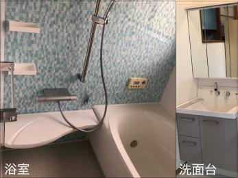 開放感あふれる、ゆったりとした浴室にしたい