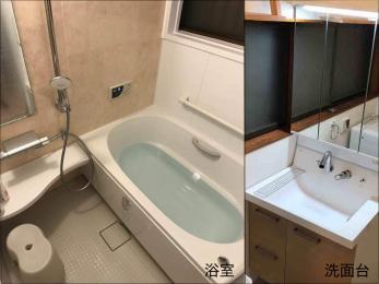 もっと使いやすい、浴室・洗面にしたい