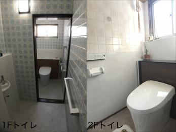 旧式のトイレを、キレイにしたい