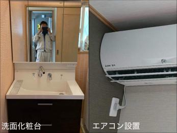 機能性の高い洗面化粧台で、家事効率をUP!
