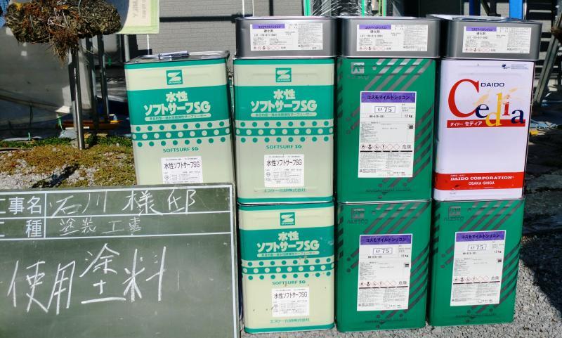 今回は光沢があり耐久性に優れたアクリルシリコン樹脂塗料を使用します。