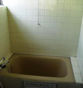 深さのある浴槽なので、出入りが大変でした。